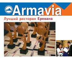 Armavia N5/2009