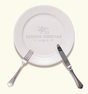 Pandok Yerevan